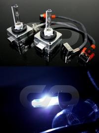 kit xenon hid ampoule d3s adtuning france. Black Bedroom Furniture Sets. Home Design Ideas