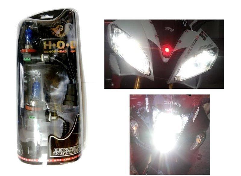 Hod 2 Sans H11 Ampoule Xenon 55w Fonctionne Puissante 35Lc4AjSRq