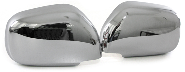 2 coque de retroviseur chrome pour suzuki grand vitara 2001 2005 sauf xl 7 ebay. Black Bedroom Furniture Sets. Home Design Ideas
